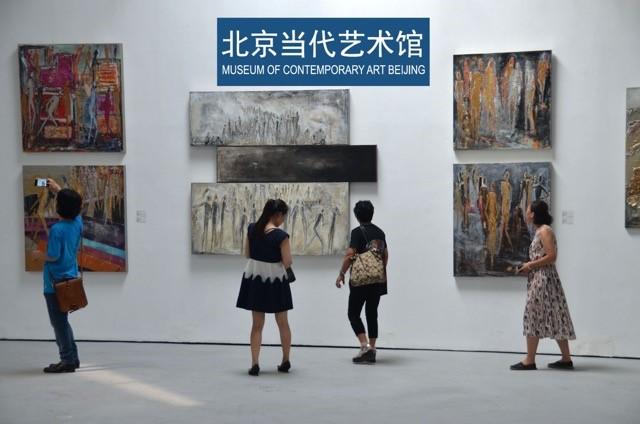 MoCA Beijing